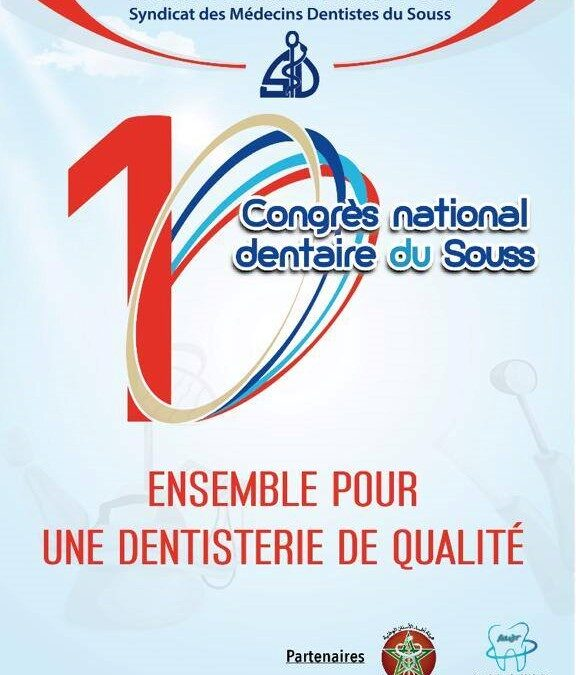 10ème congrès national dentaire du souss